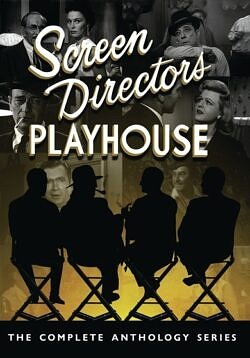 Screen Directors Playhouse - Complete Series